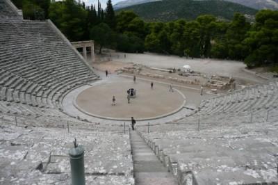 Théâtre d'Epidaures