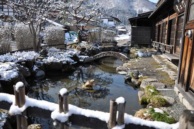 Shirakawago en mars 2010, prise par mes zigues.