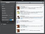 Tweetbot: prefs