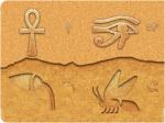 Hiéroglyphes 2