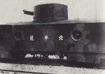 train blinde Chine nationaliste-01d
