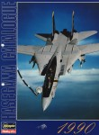 catalogue Hasegawa 1990-05d