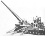 8 pouces M1 canon 203 2mm USA-01d