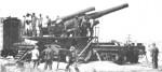 8 pouces TAZ canon 203 2mm USA-01d